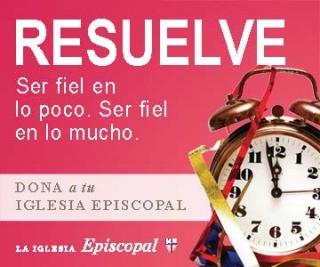 Spanish Advertisements 54902   PCMODE